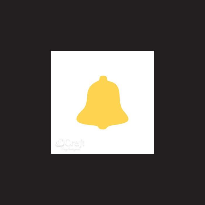Raznice - zvon, 2,5 cm