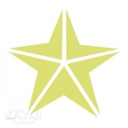 Raznice - hvězda, 7,5 cm