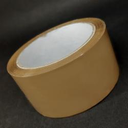 Samolepicí páska, hnědá, 48x66, vhodné do kanceláře, obchodů i domácnosti