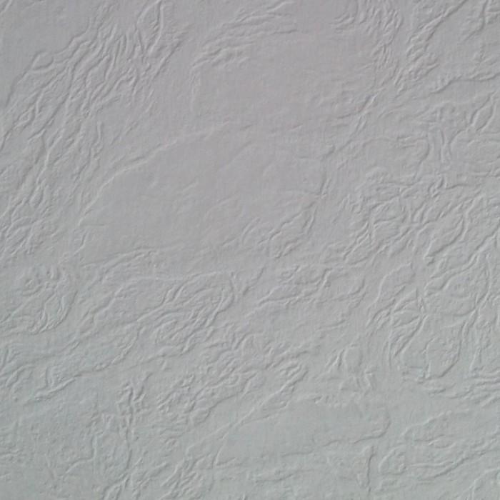 Papír se strukturou bílý A4 - 211