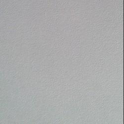 Papír se strukturou bílý A4 - 135