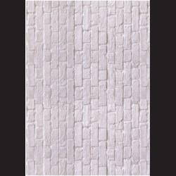 Fotokarton  A4 bílá zeď, tvrdý karton 300g vhodný na výrobu přání, tvoření s dětmi, scrapbook a další tvoření